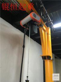 科尼 CLX02科尼载重320公斤环链电动葫芦