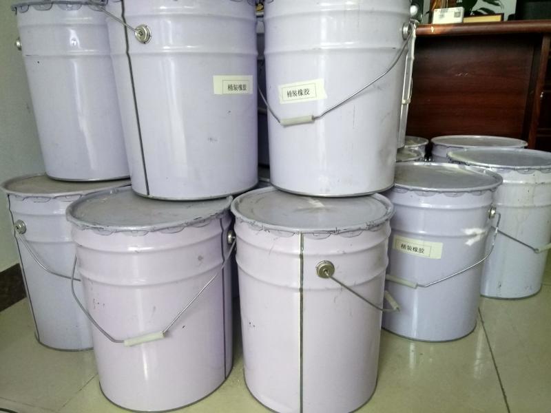 黄色黏稠液体丁腈橡胶 环保胶水专用液体橡胶