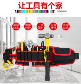 上海定制牛津布工具包 工具箱 廣告禮品定制 來圖定做
