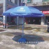 太陽傘設計廣告傘製作廣告帳篷拱門有傘業合格證