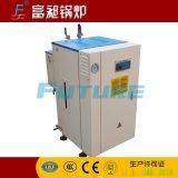 电加热蒸汽发生器 小型蒸发生器 36KW蒸汽发生器 厂家直供