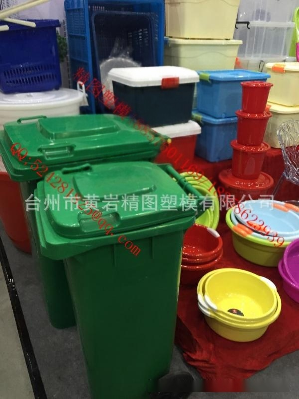 方形垃圾桶模具 翻盖垃圾桶模具 平衡盖垃圾桶模具