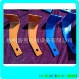 旋耕机刀片加厚耐磨合金刀片 通用型标准旋耕机刀片