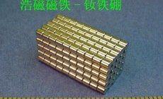 浩磁磁铁 - 钕铁硼