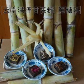 云南黑糖产地/古法纯手工红糖玫瑰老姜红枣桂花等口味