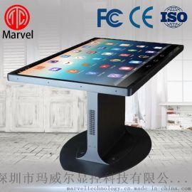 46寸定製款淳純平面電容觸摸桌/多功能互動觸摸茶几/觸摸桌可定製
