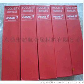 高速钢板S6-5-2冲子料 S6-5-2光亮棒S6-5-2超硬白   S6-5-2薄板