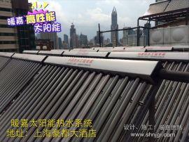 商用太阳能集热工程 太阳能热水系统免费热水 宿舍太阳能