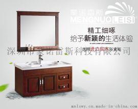 蒙諾雷斯841浴室櫃