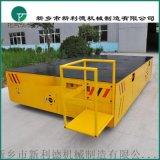 重型搬运大吨位无轨平板车聚氨酯胶轮