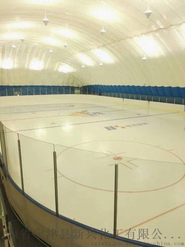 围栏61*30场地规格冰球场围栏挡板