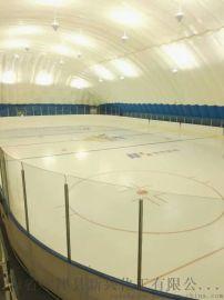 圍欄61*30場地規格冰球場圍欄擋板