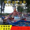 广场游乐北京赛车、8臂自控飞机全套价格、旋转飞机多少钱