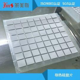 导热硅胶片深圳厂家