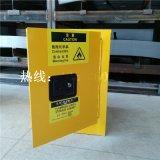 鋼製防爆櫃-安全防爆櫃