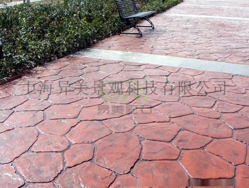 压模地坪 低成本彩色路面压花 混凝土仿石压印