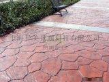 壓模地坪 低成本彩色路面壓花 混凝土仿石壓印