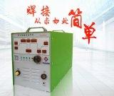 脉冲铝焊机价格? 铝焊机厂家华生机电15年生产研发经验