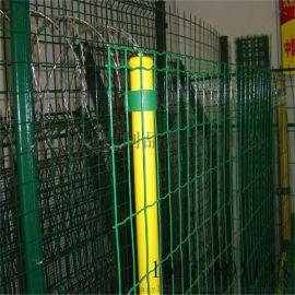 厂家直销 荷兰网 现货养殖围网 圈地围栏 可定制
