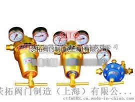 专业制造Z0524-15mm预热氧减压阀(RE25-HG),上海减压阀生产厂家