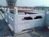 石栏杆样式石栏杆尺寸