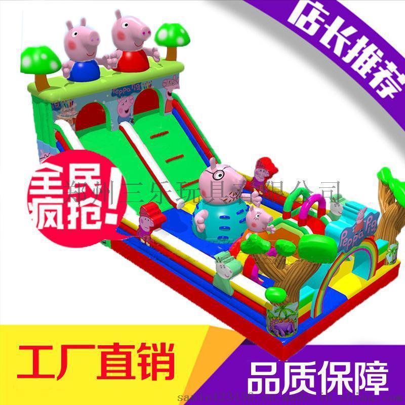 小豬佩奇兒童充氣滑梯山東威海廠家製作更形象