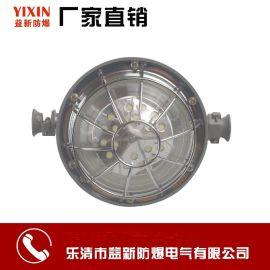 DGS24/127L圆型LED防爆灯