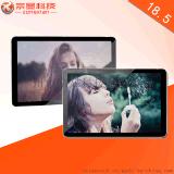 壁掛 廣告機 單機版21.5寸 高清 液晶顯示 一體機