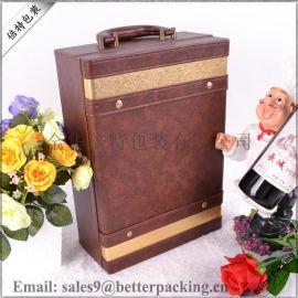定做高档双支红酒盒 红酒包装盒 大象纹皮制红酒盒 红酒礼盒包装