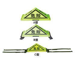 危险货物运输车辆标志灯(A型、B型、C型)