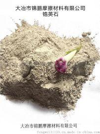滑石粉【用于制造电瓷、无线电瓷、各种工业陶瓷、建筑陶瓷、日用陶瓷和陶釉等】