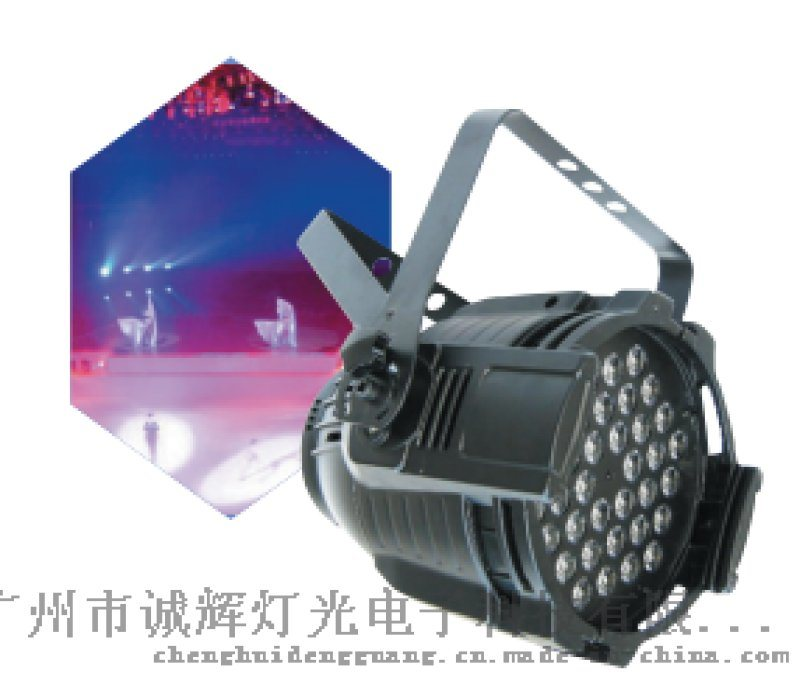 舞臺LED帕燈,大功率LED帕燈,LED舞檯燈