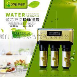 家用淨水器廠家oem代工貼牌 低價直銷 家用廚房淨水器