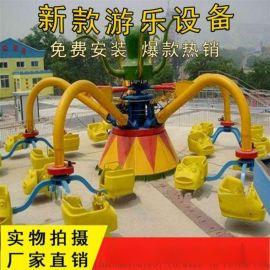 室内小型游乐设备旋转大章鱼报价亲子互动自控大章鱼