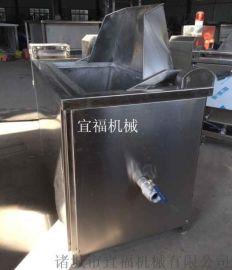 厂家直销自动出料圆形油炸锅