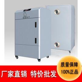 厂家直销 坚成电子焊锡激光净化器DX3000-Ⅲ移动式焊烟净化器