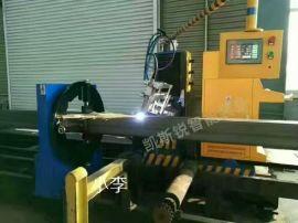 供应凯斯锐八轴方管圆管相贯线切割机  钢管切割机