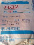PBT 日本東麗 1401X06 標準級