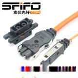 富士电缆DLC-L2光纤线 H网DLC-L2接头