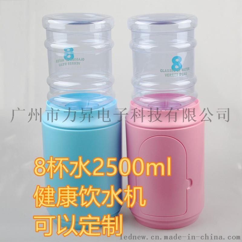 8杯水桶可乐罐卡通迷你健康饮水机2500