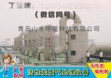 专业生产活性炭吸附装置、活性炭吸附塔、酸雾吸收塔、吸附箱