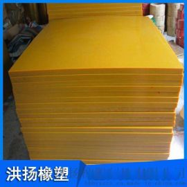 聚氨酯耐磨衬板 PU板