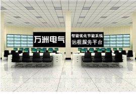 节电系统 节能系统 节电器 节电装置 节能技术 节能服务公司