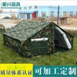 厂家供应 野外防寒指挥帐篷 迷彩户外住宿帐篷 户外帐篷