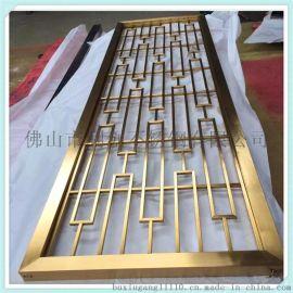 北京不锈钢屏风加工定制厂家 酒店会所商场不锈钢屏风