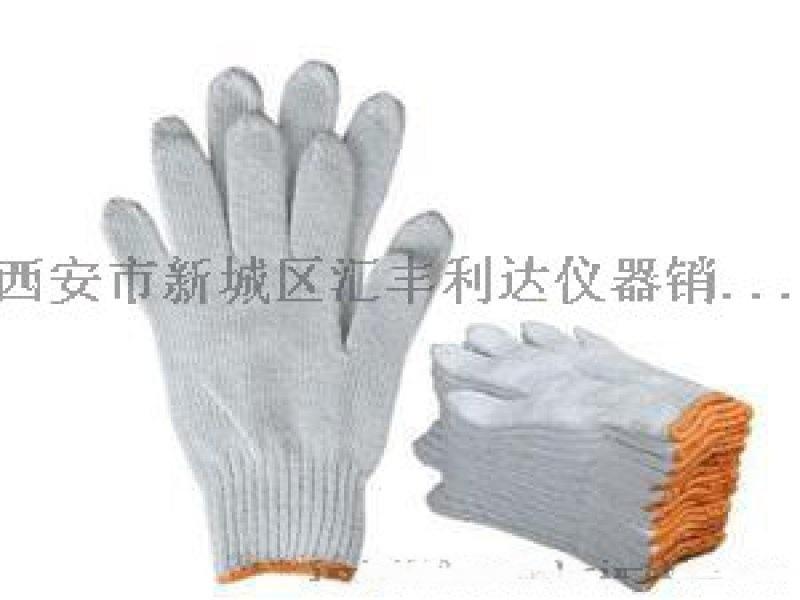 西安哪里有卖绝缘手套189,9281,2558