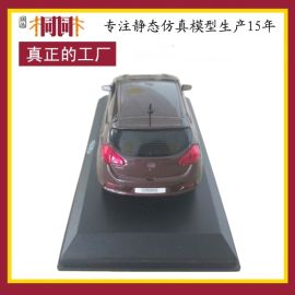 HIGH SPEED1:32 汽車模型 合金車模型 仿真車模型OEM定制直銷