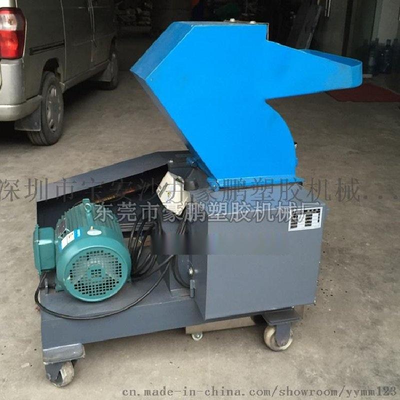 强力塑料破碎机塑胶料水口料塑料破碎机塑料粉碎机