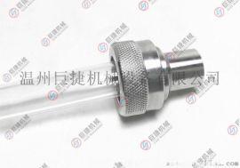玻璃管接头 液位计用接头 不锈钢焊接玻璃管接头