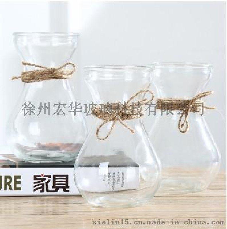 玻璃风信子花瓶 水培花瓶彩色